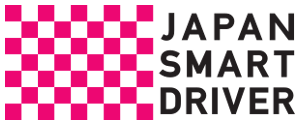JAPAN SMART DRIVER プロジェクト事務局