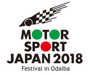 MOTOR SPORTS JAPAN