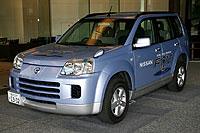 エクストレイルベース燃料電池自動車 外観