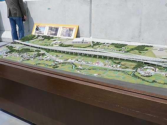 第二東名模型