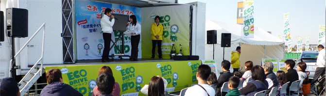 ECO DRIVE 祭り ステージ