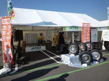 ECO DRIVE 祭り JATMAブース