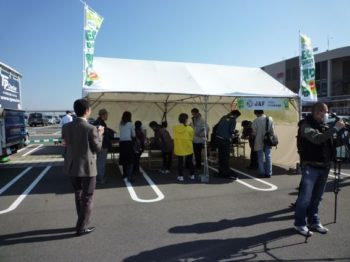 ECO DRIVE 祭り JAFテント