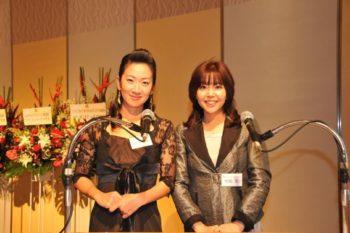 竹岡圭と藤島知子