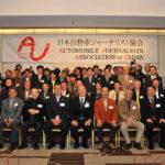 年末懇親会2010 記念写真