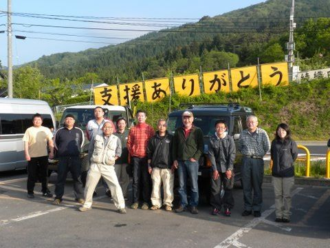 東日本大震災活動 集合写真