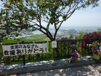 東日本大震災活動 被災地