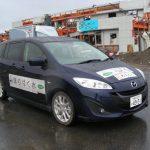 東日本大震災活動 マツダプレマシー