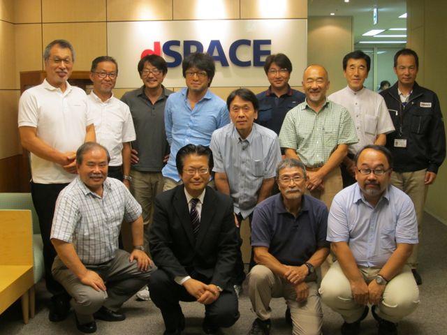 d SPACE JAPAN 勉強会 記念写真