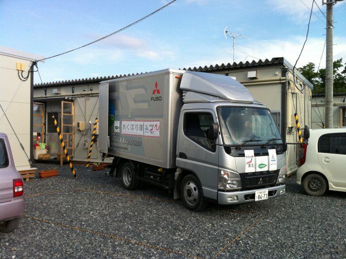 東日本大災害活動 津々見友彦レポート 三菱キャンター