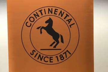 コンチネンタル ロゴ