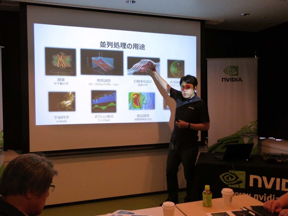 NVIDIA勉強会 説明風景