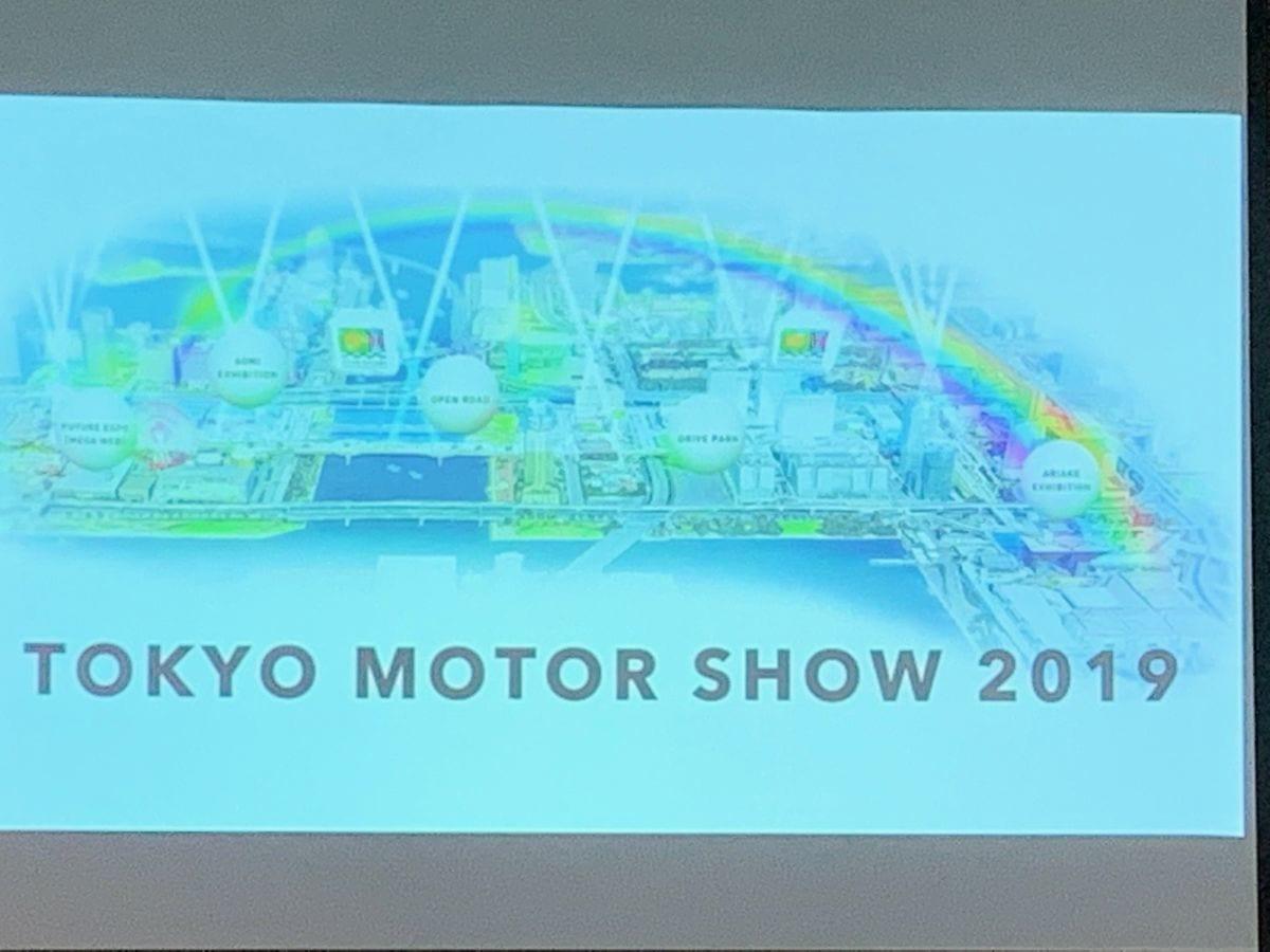 東京モーターショー スライド
