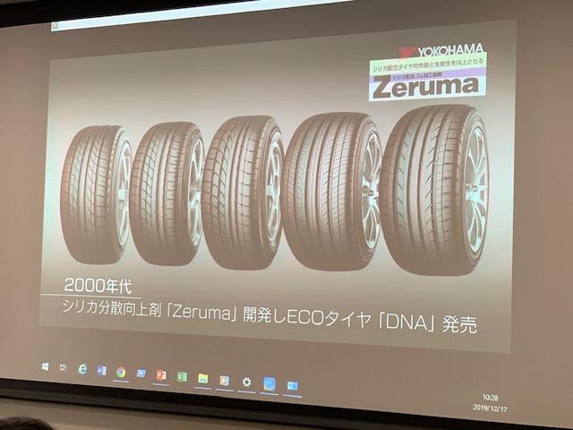 2000年代、シリカ分散向上剤「Zeruma」開発し、ECOタイヤ「DNA」発売